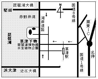 下物への広域地図
